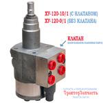 Насос дозатор ХУ-120-10/1, ХУ-120-0/1 (гидроруль, гидростат)