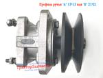 Привод НШ-10, НШ-16 со шкивом (профиль А 13х13, профиль Б 21х21)