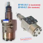 Насос-дозатор ХУ-85-10/1, ХУ-85-0/1 (гидроруль, гидростат)
